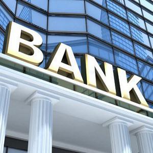 Банки Седельниково