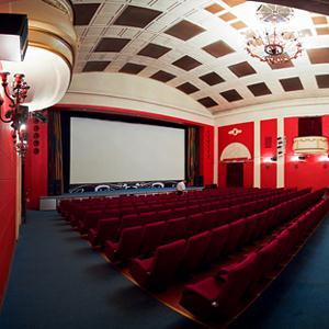 Кинотеатры Седельниково