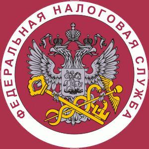 Налоговые инспекции, службы Седельниково