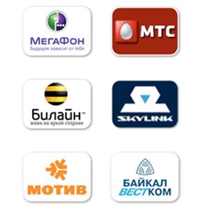 Операторы сотовой связи Седельниково