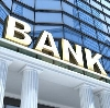 Банки в Седельниково