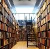 Библиотеки в Седельниково