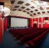 Кинотеатры в Седельниково