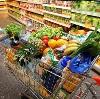 Магазины продуктов в Седельниково
