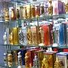 Парфюмерные магазины в Седельниково