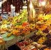 Рынки в Седельниково