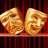 Театры в Седельниково